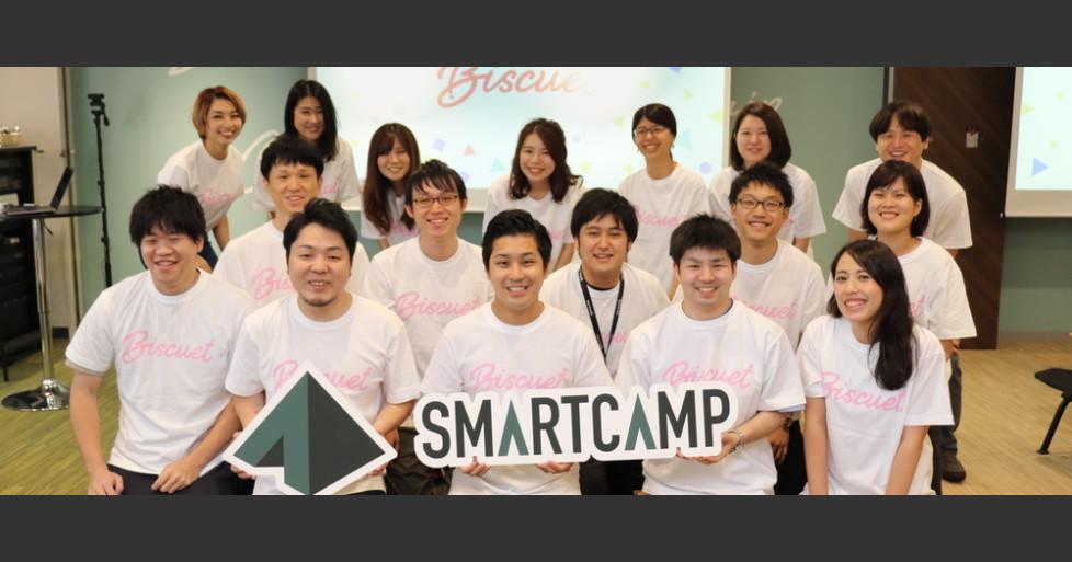 【カスタマーサクセス(新規事業)】〜「営業の非効率を無くす」インサイドセールスに特化したSaaSの新規事業立ち上げメンバーを募集〜 | スマートキャンプ株式会社