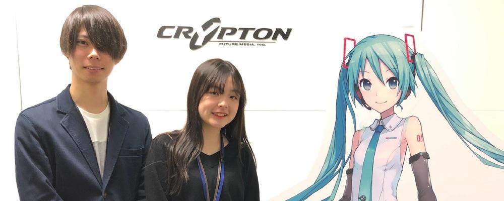 海外マーケティング | クリプトン・フューチャー・メディア株式会社