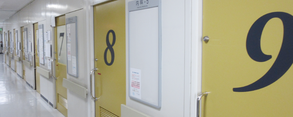 【医療法人医誠会】東春病院:歯科衛生士 | 医療法人医誠会