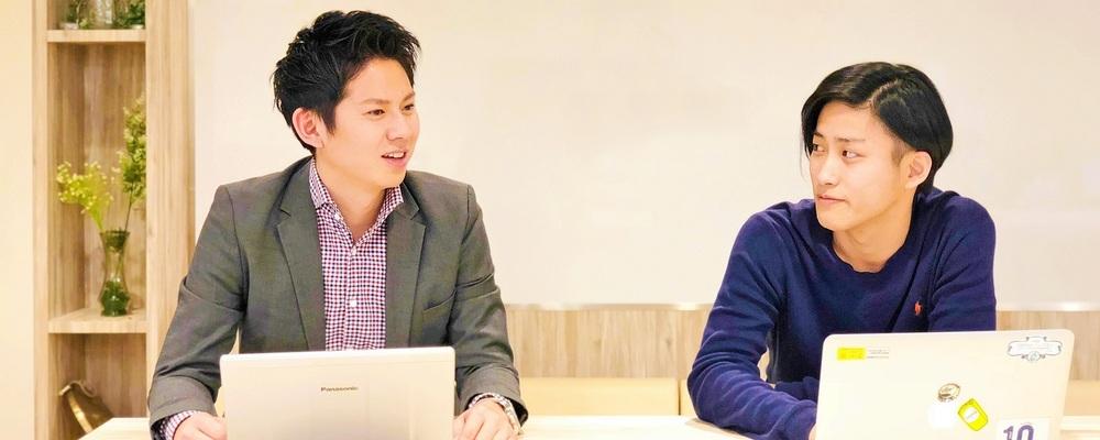 キャリトレ事業/法人向けコンサルタント(新規顧客) | 株式会社ビズリーチ
