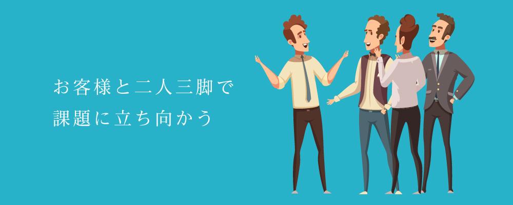セールス(東京) | GMOクラウド株式会社