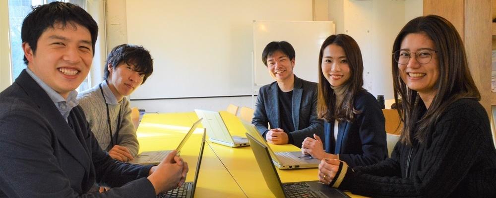【通販コンサル(新規/CRM企画)】マネージャー候補/月給60万円~ | 株式会社ダイレクトマーケティングゼロ