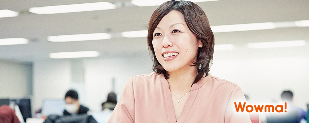 【編成企画推進】ディレクター | KDDIコマースフォワード株式会社
