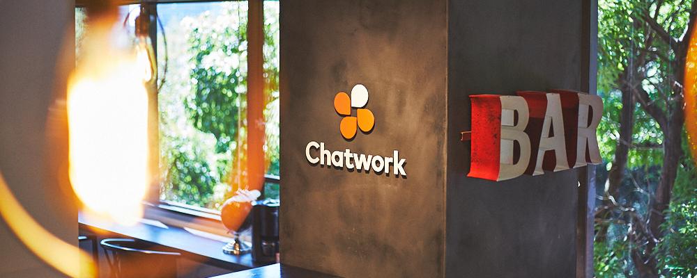 モバイルアプリケーション・アーキテクト(Android) | Chatwork株式会社