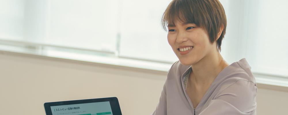 【WEBマーケター】SEOメディア収益最大化がミッションです! | 株式会社マイベスト