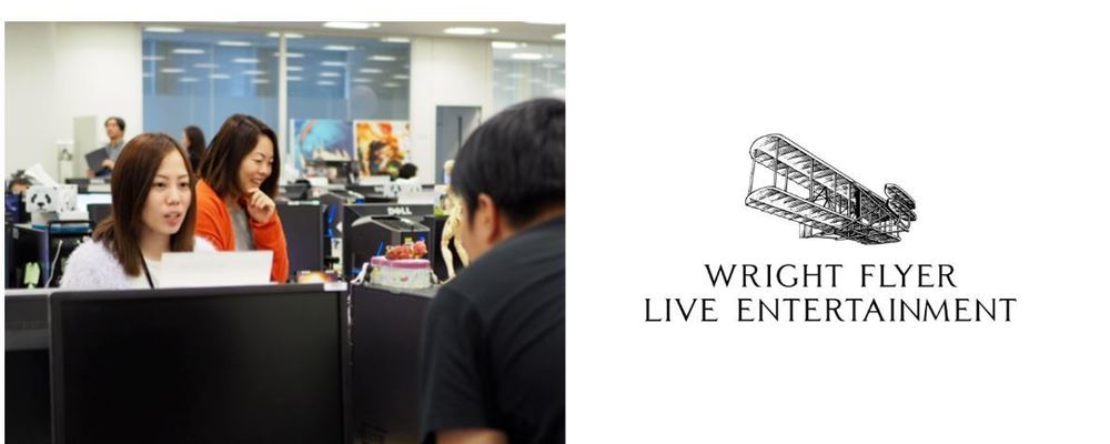 【VTuber】番組ディレクター | Wright Flyer Live Entertainment