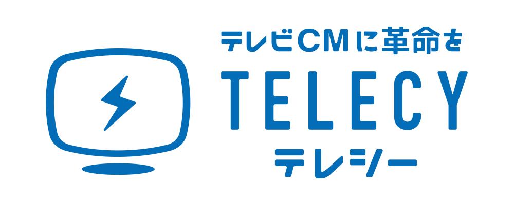 【シニアアプリケーションエンジニア】運用型テレビCMサービスのプラットフォーム開発をリードする | 株式会社VOYAGE GROUP