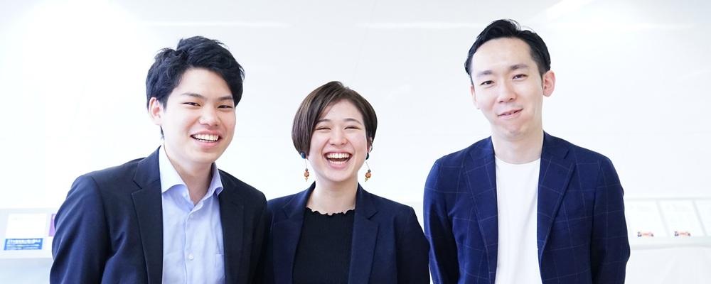 【クロス・コミュニケーション】ソリューション営業 | 株式会社クロス・マーケティンググループ