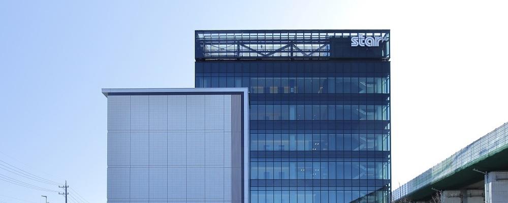 【中途採用】本社経理 (静岡県静岡市)   スター精密株式会社