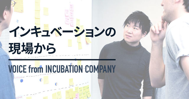 VOICE from INCUBATION COMPANY