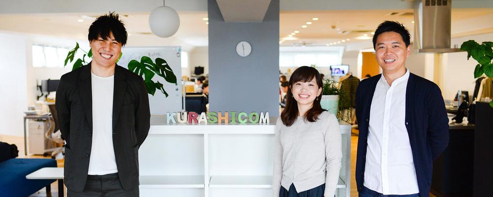 【クラシコム】広告プランナー/事業開発グループ(2020aw)   株式会社クラシコム