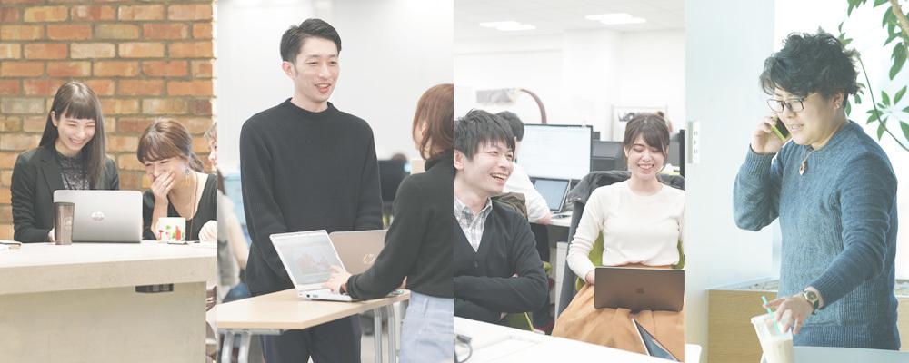 【横浜勤務】プロモーションコンサルティング営業(LUXA) | auコマース&ライフ株式会社