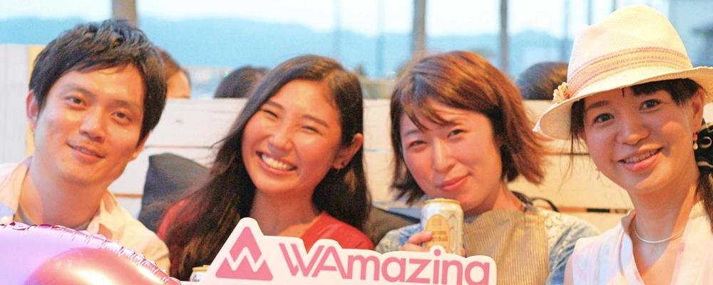【グローバル展開】翻訳スタッフ(英語/JP→EN) | WAmazing株式会社