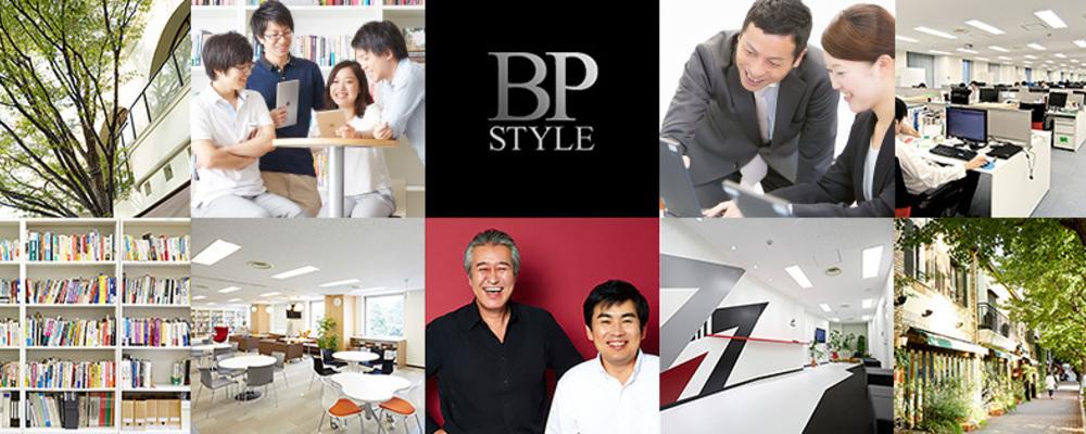 AIビジネスプロデューサー(シニアコンサルタントクラス) | 株式会社ブレインパッド