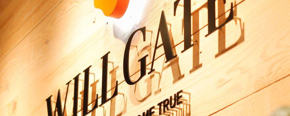 【2022年新卒】ウィルゲート_実務型ワーク付き選考会(Web開催) | 株式会社ウィルゲート