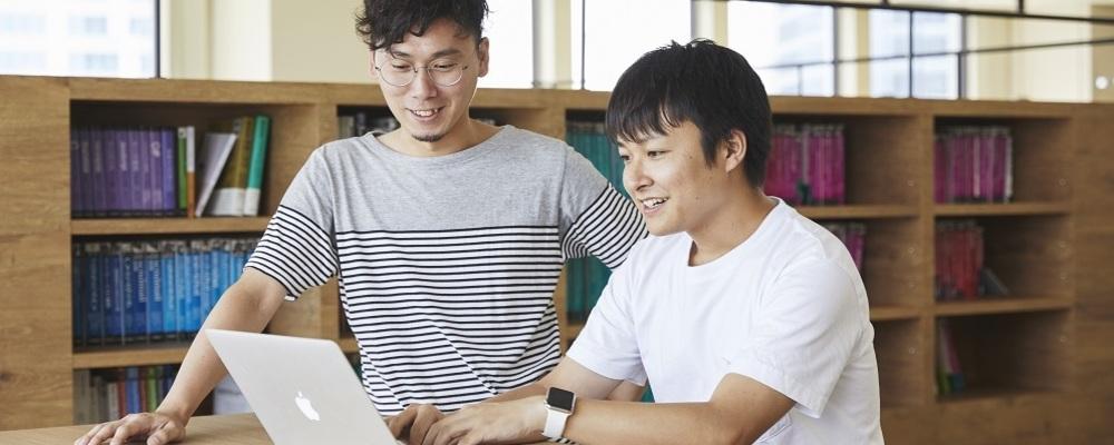 【2023卒】ソフトウェアエンジニア職 | 株式会社ビズリーチ