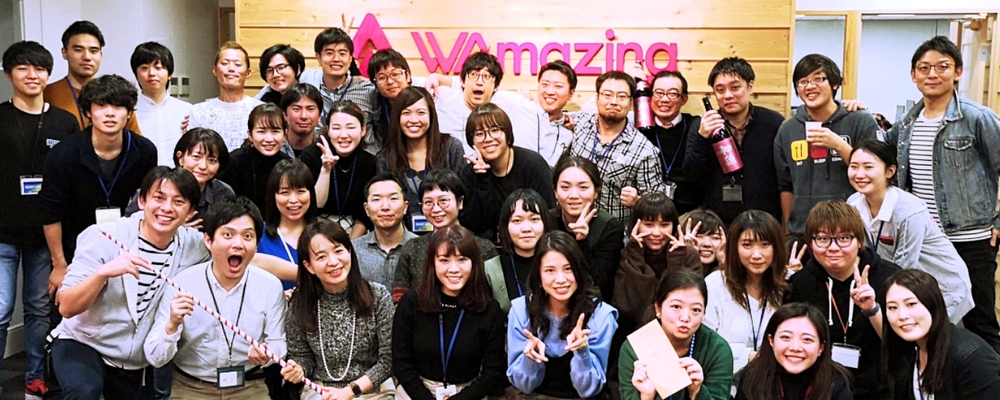 UI/UXデザイナー(4000万人の外国人旅行者へ日本の魅力を伝える) | WAmazing株式会社