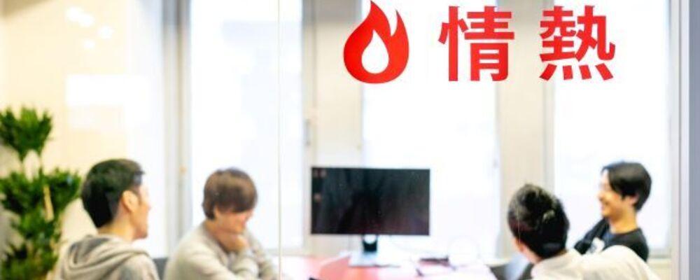 【中小企業のマーケティングDX事業を推進】ユーザードリブンなサービスを開発するフロントエンドエンジニア   株式会社ペライチ