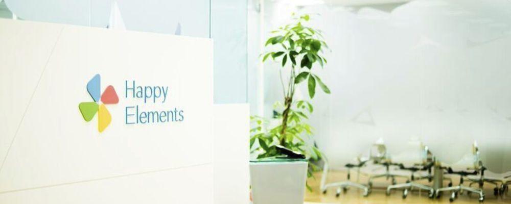 宣伝プロデューサー | Happy Elements Asia Pacific株式会社