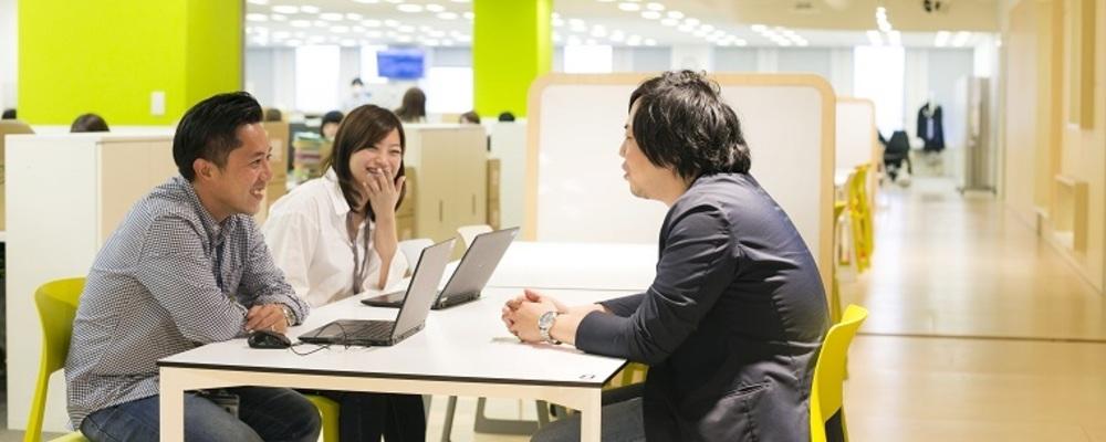 クライアント(ブランド・メーカー等)とユーザーのエンゲージメントを高めるWebマーケティングパートナー(MGR候補/メンバー) | 株式会社アイスタイル
