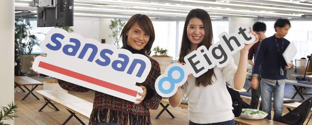 新卒採用担当 | Sansan株式会社