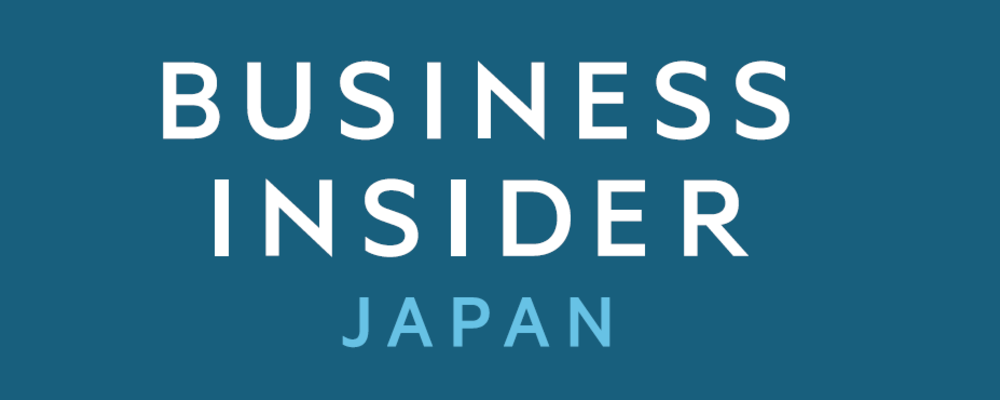 「BUSINESS INSIDER JAPAN」の画像検索結果