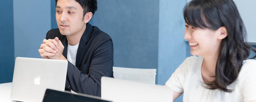 セールスチームを統括する<営業マネージャー職> | 株式会社ワンキャリア