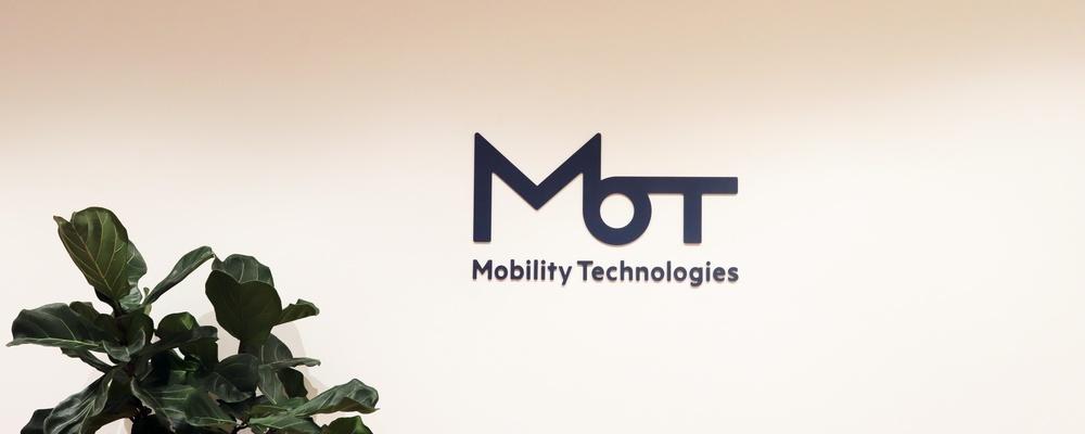 企画推進部 渉外推進担当 | 株式会社Mobility Technologies