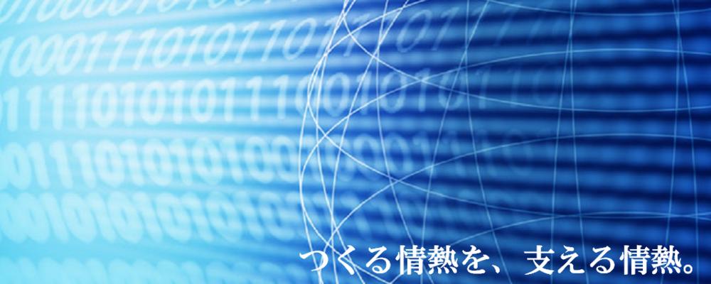 メカニカルCAE製品に関するエンジニア(流体解析)【若手歓迎】 | サイバネットシステム株式会社