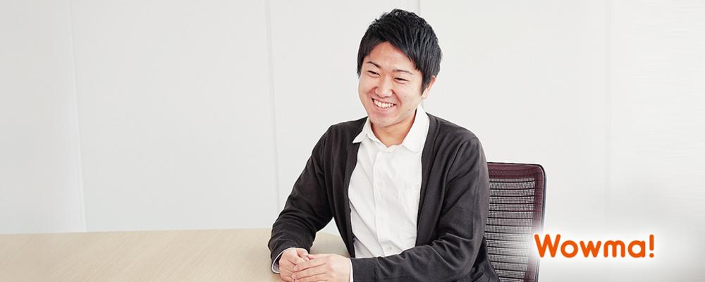 【デジタルマーケティング】 スペシャリスト   KDDIコマースフォワード株式会社