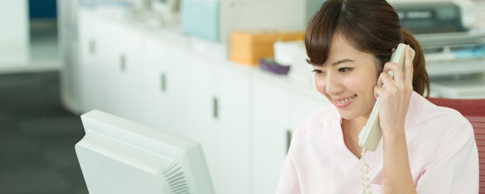 【みんなのライフサポートクリニック大網】コールセンター 看護師 | Medical Recruiting