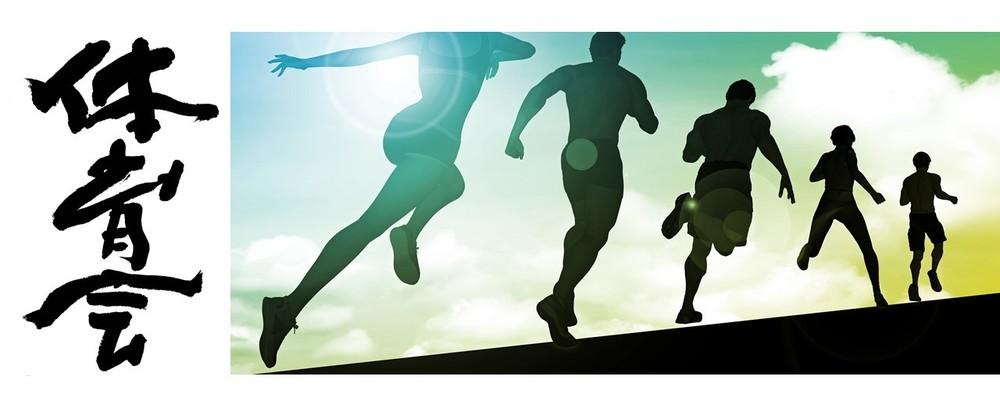 【キャリア採用】体育会を中心とする学生と企業をつなぐ架け橋になってください!関西支社メンバー募集中 | グリットグループホールディングス株式会社