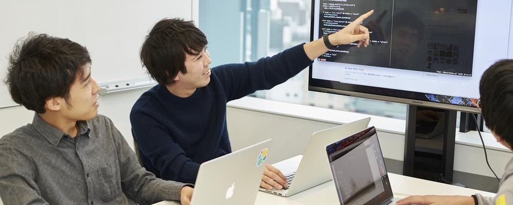 アプリ開発エンジニア | KDDIコマースフォワード株式会社