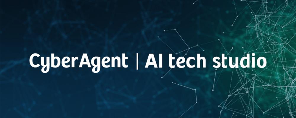 【AI事業本部】データサイエンティスト(需要予測) | サイバーエージェントグループ