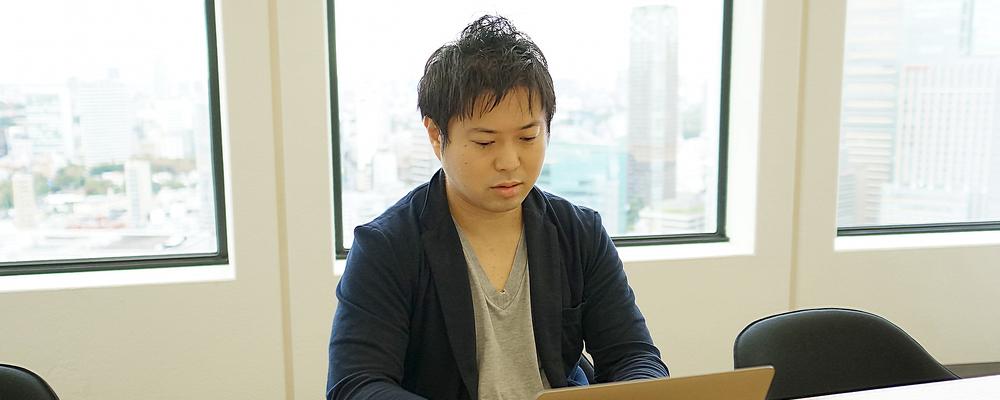 CEO室(IR担当) | 株式会社Gunosy