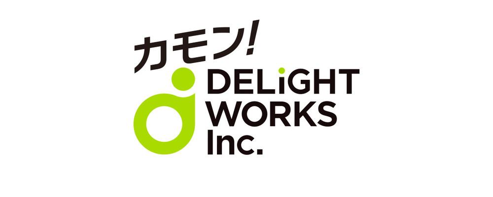 【立ち上げメンバー】HR(リクルーター) | ディライトワークス株式会社