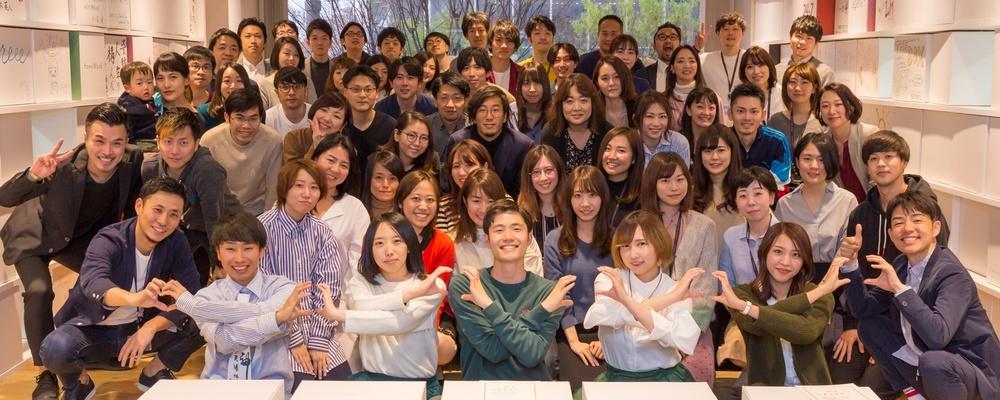 マーケティングプランナー(BtoB/インバウンドマーケ) | 株式会社コムニコ