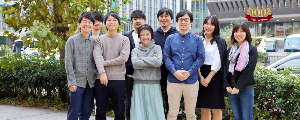 M&A×Tech 仕組みづくりから一緒にできるカスタマーサクセスを募集! | 日本M&Aセンターグループ