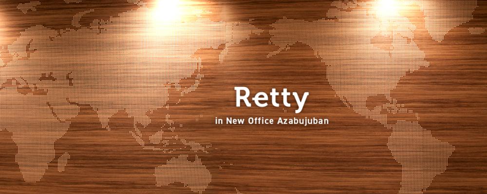 フロントエンドエンジニア | Retty株式会社