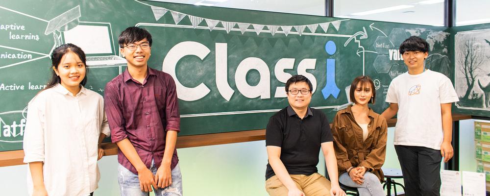 2021年卒 新卒エンジニア   Classi株式会社
