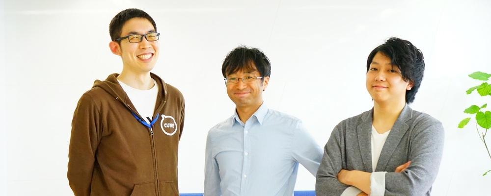 【クロス・コミュニケーション】システムエンジニア候補(SE) | 株式会社クロス・マーケティンググループ