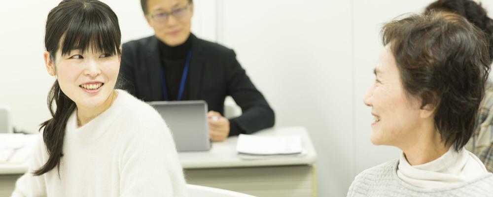 シニア女性向け講座の企画立案・造成からリサーチ・分析まで関わる講座プランナー   株式会社ハルメクホールディングス