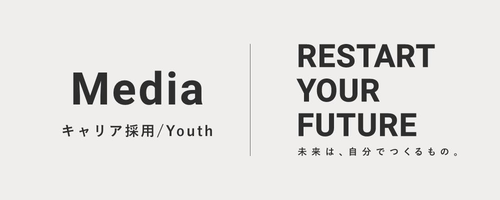 【メディア事業部】アートディレクター・番組/デジタルコンテンツ | サイバーエージェントグループ