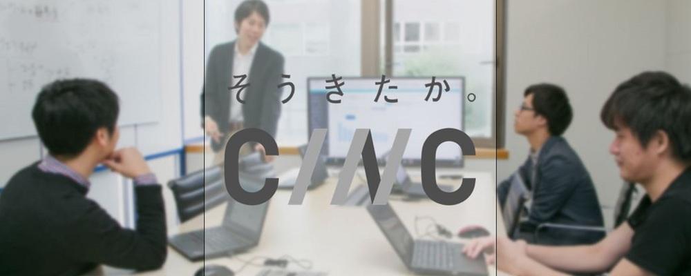 株式会社CINC