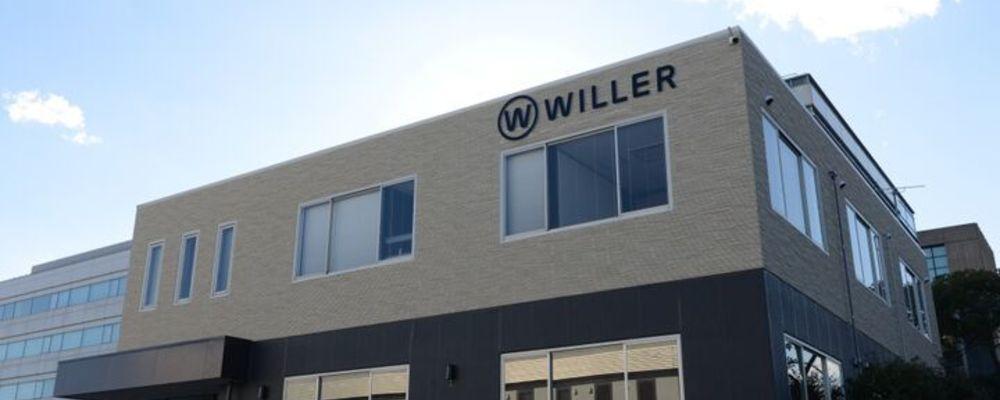 【新潟営業所】運行管理業務/高速バス業界の イノベーションを牽引する WILLER EXPRESS | WILLER EXPRESS株式会社