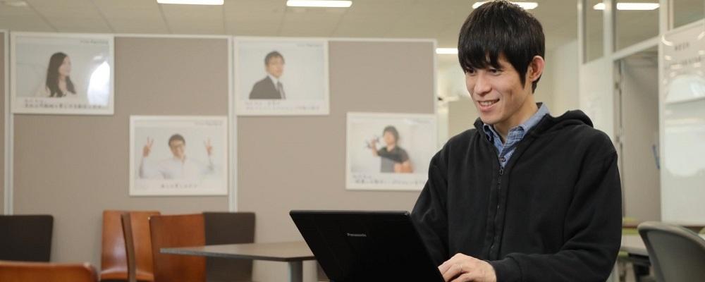 インフラエンジニア【新規クラウドECサービス】【インフラ設計】 | 株式会社インターファクトリー
