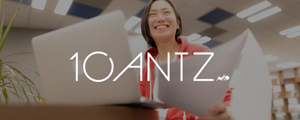 事業拡大を支える法務メンバーを募集! | 株式会社10ANTZ