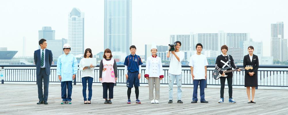 滋慶学園グループ