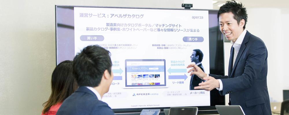 「製造業×SaaSを牽引する営業企画」累計23億円超調達の業界特化型のスタートアップ | 株式会社アペルザ