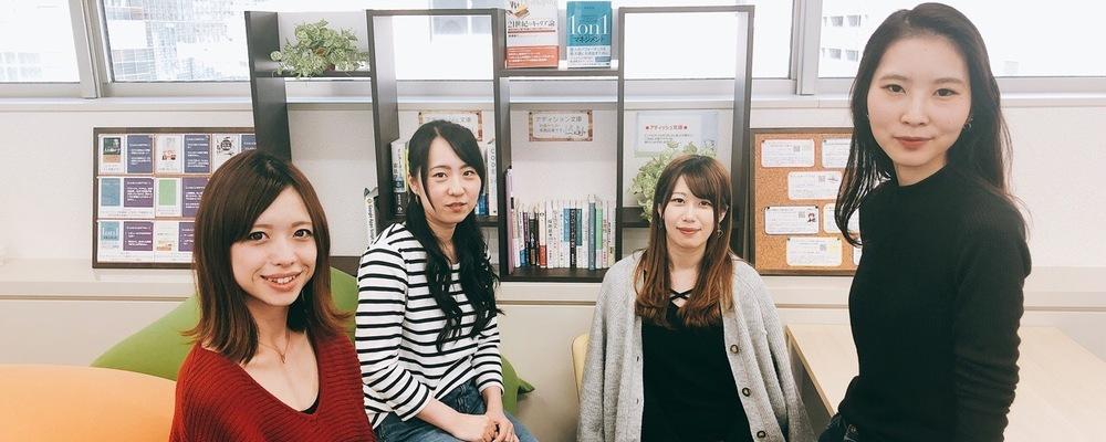 【仙台】運用管理スーパーバイザー(ソーシャルアプリサポート事業) | アディッシュ株式会社